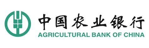 agricultural bank of china risk management positive planet