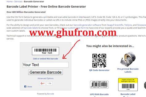 4 cara membuat barcode sendiri secara mudah cara mudah membuat barcode untuk produk ghufron com