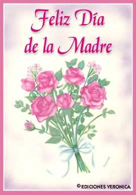 imagenes virtuales del dia de la madre feliz d 237 a de la madre en rosa y lila d 237 a de la madre ver