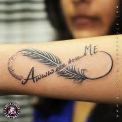 Infinity With Feather Meaning Feather Tattoos And Its Designs Ideas Images And Meanings
