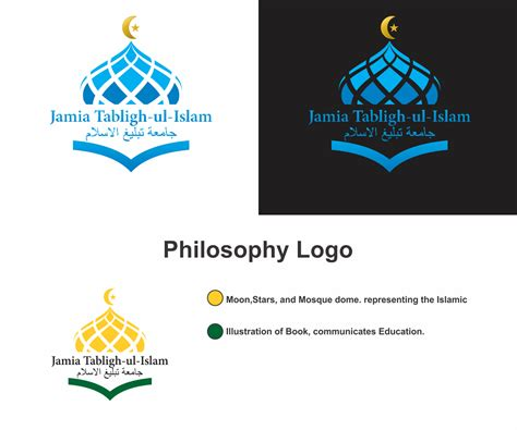 free quran logo design professional modern logo design for jamiyat tabligh ul