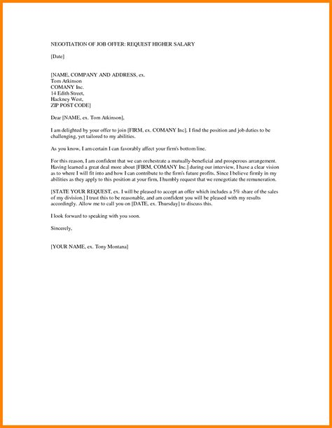employment offer letter acceptance of inspirational job reply