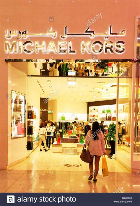 dubai mall store michael kors fashion store shop dubai mall dubai uae