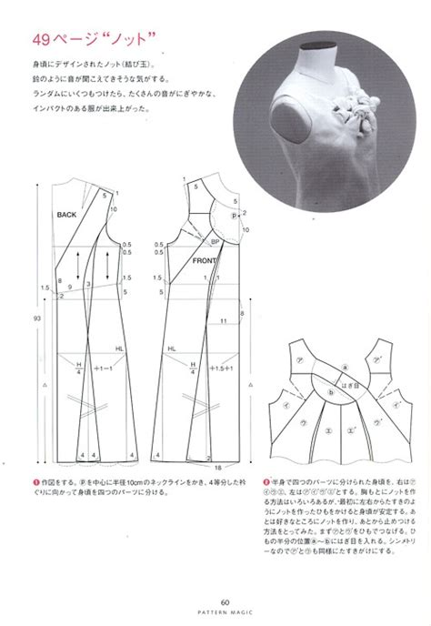 magic pattern cutting 14 best pattern magic images on pinterest japanese