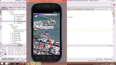 android studio youtube api tutorial google map nearby places in android studio google map api