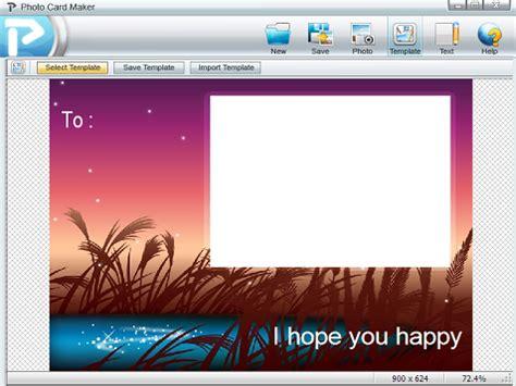 aplikasi untuk membuat kartu ucapan online share everything software untuk membuat kartu ucapan