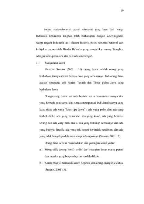Negara Dan Etnis Tionghoa interaksi etnis jawa dan golongan tionghoa