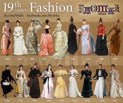 design history clothes 19th century fashion source steunk victoriana