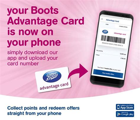 make a card app boots are a big change to their boots advantage