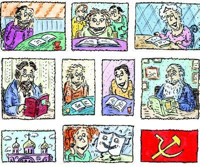 libro viga lengua castellana la viga en el tejado los poseidos