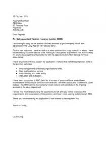 Cv And Covering Letter by Cv And Cover Letter Templates
