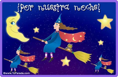 imagenes de buenas noches halloween por una gran noche de brujas halloween tarjetas