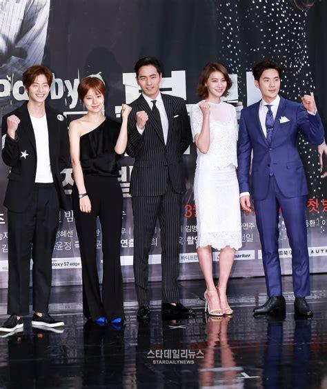 Goodbye Mr Black Drama Korea 4disc upcoming drama quot goodbye mr black quot based on classic manhwa