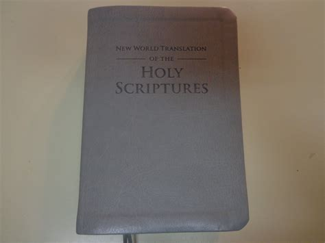 jw watchtower library 2013 new world translation bible new world translation of the holy scriptures 2013 jehovah
