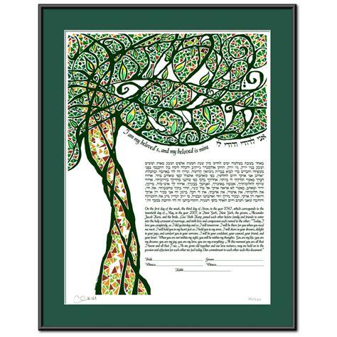 ketubah template mp artworks for tribal tree iii
