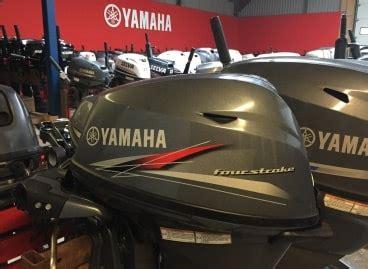 buitenboordmotor yamaha 20 pk nieuwe yamaha 15 pk outboard occasions