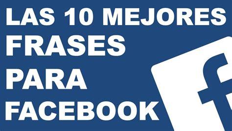imagenes vulgares para el facebook las 10 mejores frases para facebook youtube