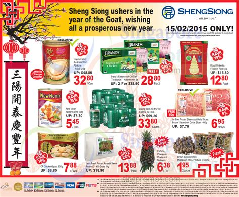 Home Decoratives Online Sheng Siong Happy Family Abalone Brand S Essence Of