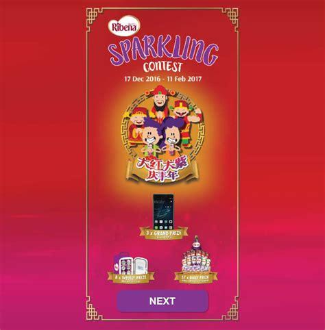 design contest malaysia 2017 the ribena sparkling contest 2017 giftout free