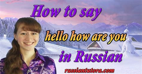 russian video audio  english letters