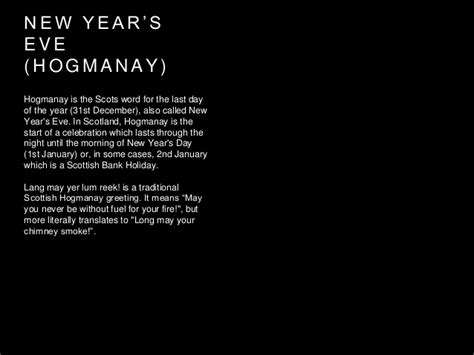 new year s eve hogmanay wishes