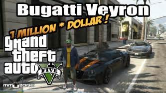 Bugatti Veyron Gta 5 Location Gta V Adder Location Gta V Jester Elsavadorla