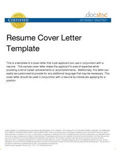 Cover Letter Resume Templates by 7 Resume Cover Letter Template Budget Template Letter