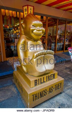 billiken things as they osaka japan billiken the god of things as they ought to