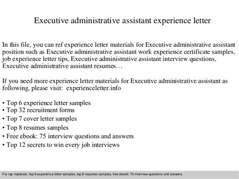 executive administrative assistant experience letter