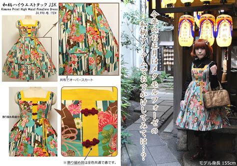 Jsk 126 Highwaist On Button kimono print high waist pinafore jsk 2012