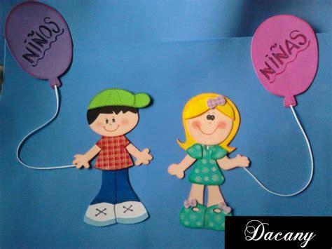imagenes navideñas foami dacany decoraciones para un colegio en foami