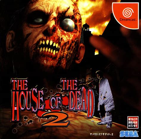house of dead the house of the dead 2 box shot for dreamcast gamefaqs