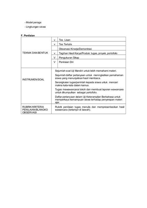 Leksikologi Leksikografi Indonesia rpp bahasa indonesia smk kelas 1