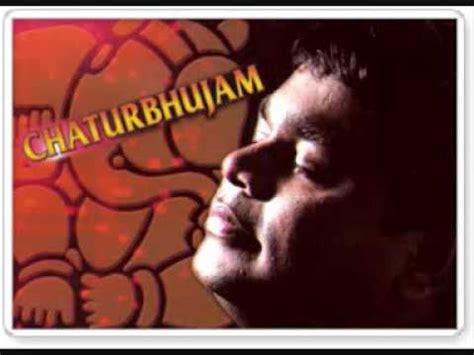 Mahishasura Mardini Mp3 Ar Rahman Free Download | download aigiri nandini ar rahman album chaturbhujam