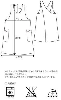 japanese apron pattern pdf cross back apron pattern japanese patterns pattern i