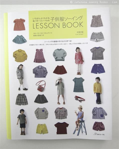 books on pattern making and sewing book review kids clothes sewing lesson book japanese