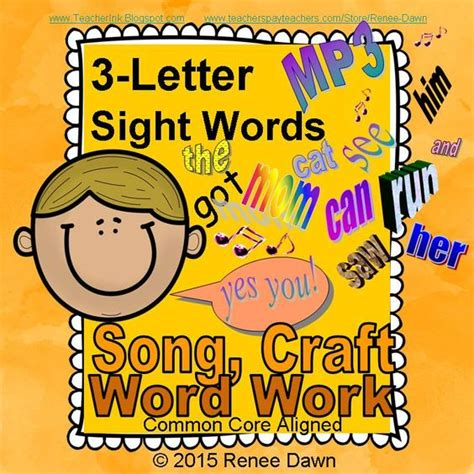 Letter Mp3 Song Free Sight Words Craft Song Printables For 3 Letter Sight
