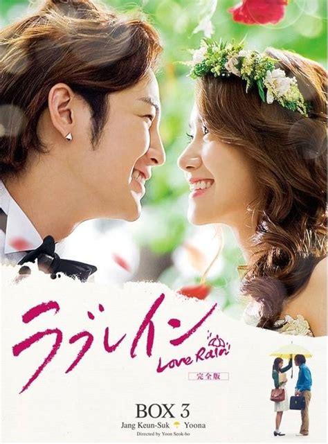 imagenes coreanos love dramas coreanos online imagenes love rain