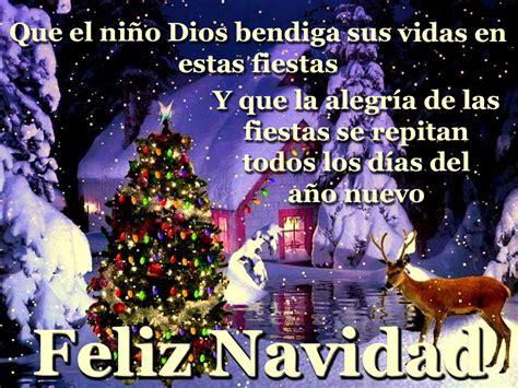 imagenes de feliz navidad que dios los bendiga que el ni 241 o dios bendiga sus vidas reflexiones y