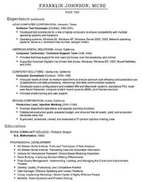 example resume sample resume college administrator - Linux Administrator Sample Resume