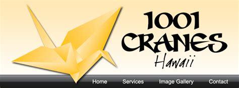 1001 Origami Crane Designs - 1001 cranes hawaii