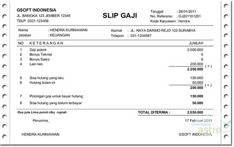 slip gaji version 2017 free
