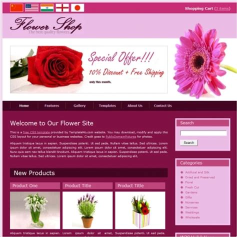 html shop template free flower shop free website templates in css html js format