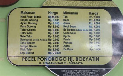 nasi pecel ketabang  surabaya info tempat makan