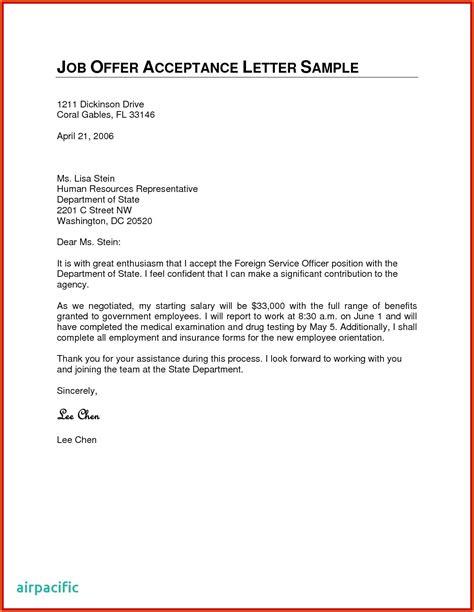 Employment Confirmation Letter Template Doc Sle Letter Confirming Employment Free Template