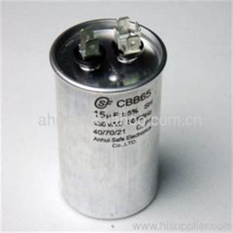cbb65 capacitor diagram 18uf 450v cbb65 ac motor capacitor cbb65 manufacturer from china anhui safe electronics co ltd