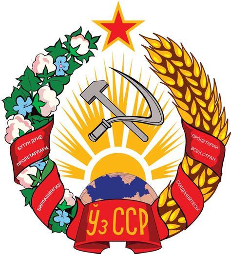 uzbek soviet socialist republic the countries wiki les 162 meilleures images du tableau asian coat of arms
