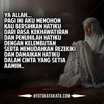 gambar kata kata do a islami terbaru http www fotokatakata gambar kata kata doa islami
