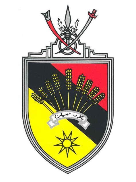 Emblem Logo Tersformen Warna Kuning latar belakang jata negara bendera negeri malaysia