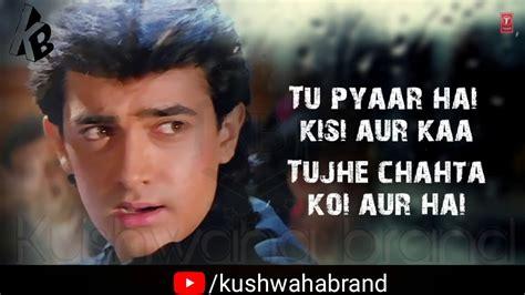 tu pyar hai kisi aur ka lyrics new what s app status tu pyar hai kisi aur ka kushwaha